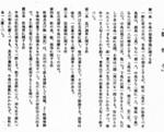 3-1kumokuryou_180_170